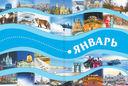 Самые интересные путешествия по бывшему Советскому Союзу — фото, картинка — 6