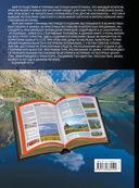 Самые интересные путешествия по бывшему Советскому Союзу — фото, картинка — 9