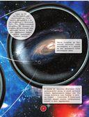 Вселенная и космос — фото, картинка — 7