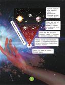 Вселенная и космос — фото, картинка — 9