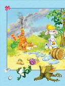 Кошкин дом. Стихи и сказки — фото, картинка — 4