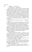 Фарфоровые затеи — фото, картинка — 12