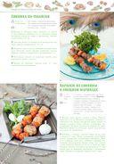 100 лучших рецептов блюд на гриле и барбекю — фото, картинка — 2