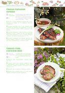 100 лучших рецептов блюд на гриле и барбекю — фото, картинка — 4