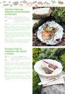 100 лучших рецептов блюд на гриле и барбекю — фото, картинка — 5