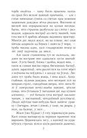 Людзi на балоце — фото, картинка — 5
