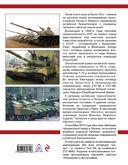 Все китайские танки.