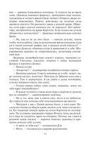 Папандокс — фото, картинка — 11