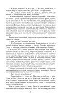 Папандокс — фото, картинка — 12