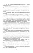 Папандокс — фото, картинка — 14