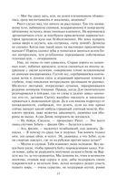 Папандокс — фото, картинка — 15