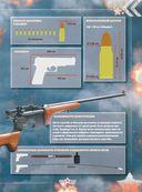 Большая энциклопедия оружия и боевой техники — фото, картинка — 11