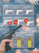 Большая энциклопедия оружия и боевой техники — фото, картинка — 13