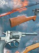 Большая энциклопедия оружия и боевой техники — фото, картинка — 4
