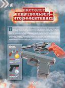 Большая энциклопедия оружия и боевой техники — фото, картинка — 6