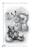 Сказки дядюшки Римуса — фото, картинка — 14