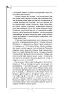 Болезни позвоночника и суставов. Информационно-энергетическое Учение. Начальный курс — фото, картинка — 8
