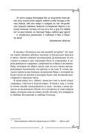 Болезни позвоночника и суставов. Информационно-энергетическое Учение. Начальный курс — фото, картинка — 9