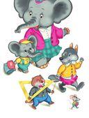 Слоненок пошел учиться — фото, картинка — 1