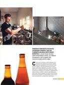 Крафтовое пиво — фото, картинка — 7