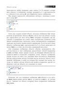 Теория вычислений для программистов — фото, картинка — 15