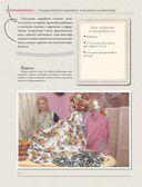 Шьем модно и быстро с Ольгой Никишичевой — фото, картинка — 12