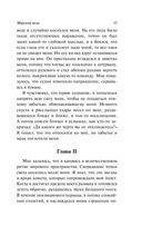 Узник Неба — фото, картинка — 15