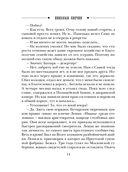 Московский апокалипсис (м) — фото, картинка — 11