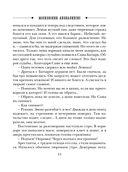Московский апокалипсис (м) — фото, картинка — 12