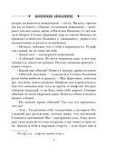 Московский апокалипсис (м) — фото, картинка — 4