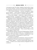 Московский апокалипсис (м) — фото, картинка — 5