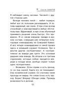 Операция без наркоза (м) — фото, картинка — 11