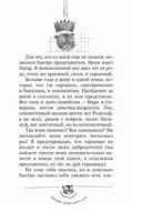 Дневник дебильного кота 2. Банда Эдгара — фото, картинка — 5