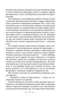 Великий Гэтсби — фото, картинка — 11