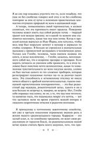 Великий Гэтсби — фото, картинка — 4