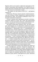 Великий Гэтсби — фото, картинка — 8