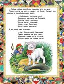 Русские сказки — фото, картинка — 15