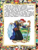 Русские сказки — фото, картинка — 10