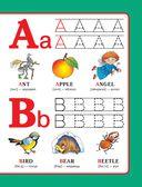 Английский алфавит — фото, картинка — 1