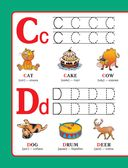 Английский алфавит — фото, картинка — 2