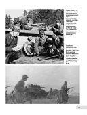 Битва за Москву — фото, картинка — 10