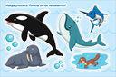 Удивительные животные. Альбом многоразовых наклеек для самых маленьких — фото, картинка — 1