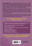 Пилатес. Комплекс самостоятельных упражнений для новичков и профи — фото, картинка — 14