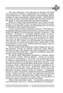 Сергей Бондарчук. Его война и мир — фото, картинка — 13
