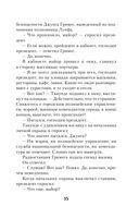 Стратегический ультиматум (м) — фото, картинка — 14