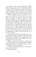 Стратегический ультиматум (м) — фото, картинка — 5