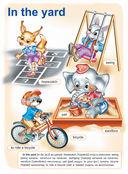 Английский язык для малышей. Учимся и играем — фото, картинка — 3