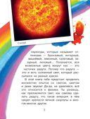 Физика — фото, картинка — 5
