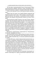 Мифы о русском пьянстве, лени и жестокости — фото, картинка — 11