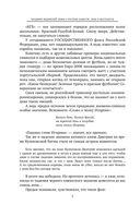 Мифы о русском пьянстве, лени и жестокости — фото, картинка — 7